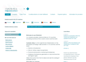 Customs-online.ru thumbnail