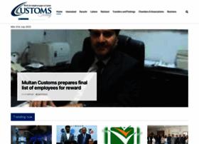 Customstoday.com.pk thumbnail