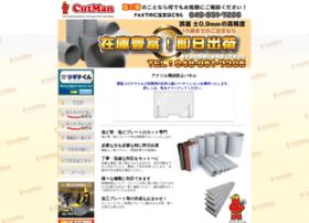 Cut-man.jp thumbnail