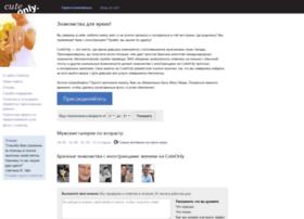 Cuteonly.ru thumbnail