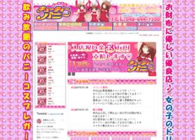 Cutiebunny.jp thumbnail