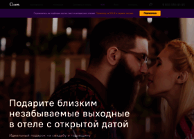 Cuva.ru thumbnail