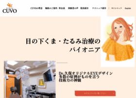 Cuvo.jp thumbnail