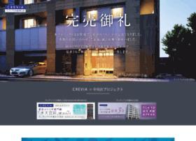 Cv-hamacho63.jp thumbnail