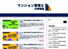 Cv-hk42.jp thumbnail