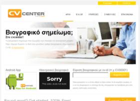 Cvcenter.gr thumbnail