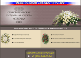 Cvecha.ru thumbnail