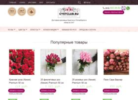 Cvetclub.ru thumbnail