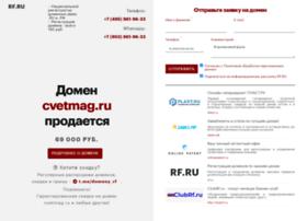 Cvetmag.ru thumbnail