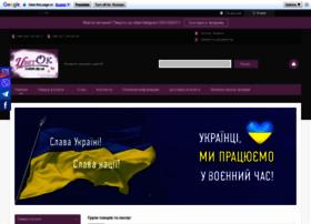 Cvetok.dp.ua thumbnail