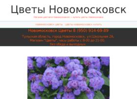 Cvety-novomoskovsk.ru thumbnail