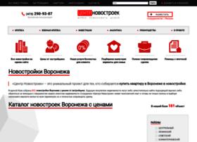 Cvrn.ru thumbnail