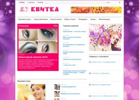 Cvti.kiev.ua thumbnail