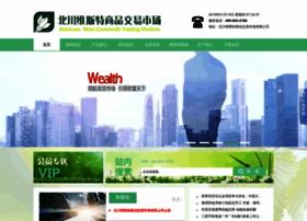 Cwce.com.cn thumbnail