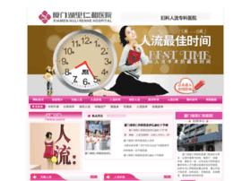 Cwlc.org.cn thumbnail