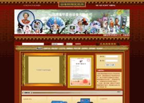 Cx8888.cn thumbnail