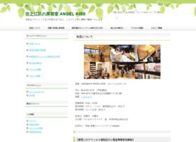 Cy21.jp thumbnail
