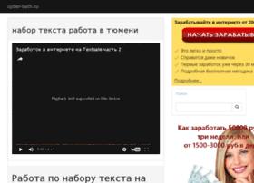 Cyber-bath.ru thumbnail