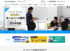 Cyber-intelligence.jp thumbnail