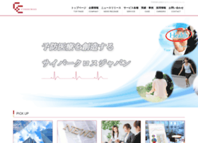 Cybercross.co.jp thumbnail