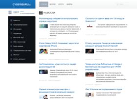 Cyberguru.ru thumbnail