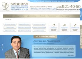 Cybermed.ru thumbnail