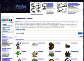Cyberpedia.su thumbnail
