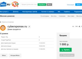Cybersponse.ru thumbnail