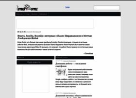Cyberstyle.ru thumbnail