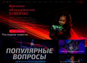 Cybertag.ru thumbnail