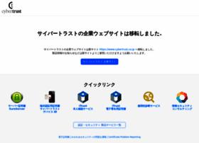 Cybertrust.ne.jp thumbnail