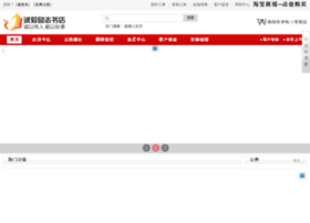 Cybooks.com.cn thumbnail