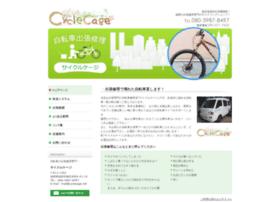 Cyclecage.net thumbnail
