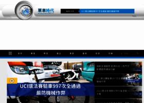 Cyclingtime.com thumbnail