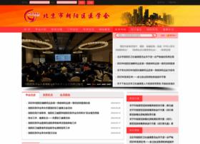 Cyqyxh.org.cn thumbnail