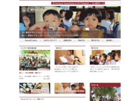 Cyr.or.jp thumbnail