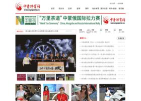 Cysports.cn thumbnail
