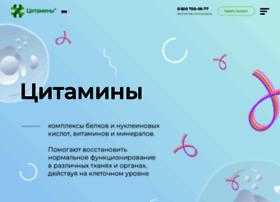 Cytamins.ru thumbnail
