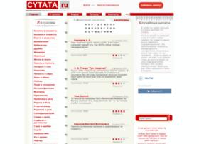 Cytata.ru thumbnail