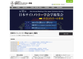 Cytometry.jp thumbnail