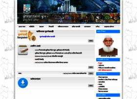 Czs.edu.bd thumbnail