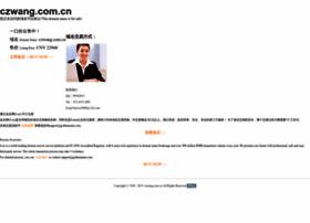 Czwang.com.cn thumbnail