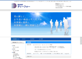 D-4.jp thumbnail