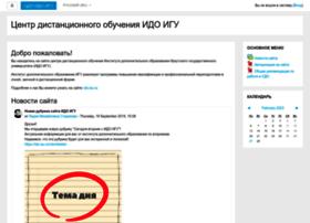 D-ido.isu.ru thumbnail