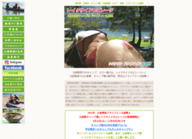 D-kuzuryu.jp thumbnail