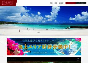 D-life-miyakojima.co.jp thumbnail