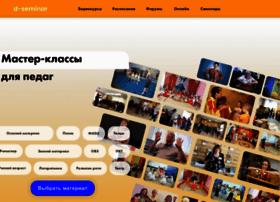 D-seminar.ru thumbnail