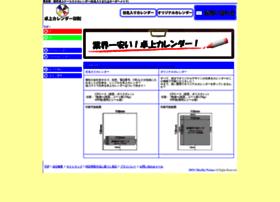 D-v-b.co.jp thumbnail