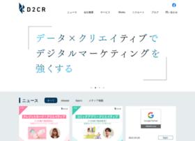 D2cr.co.jp thumbnail