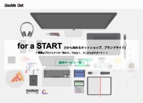 D2inc.jp thumbnail